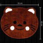 Tapete con Diseño de Gato
